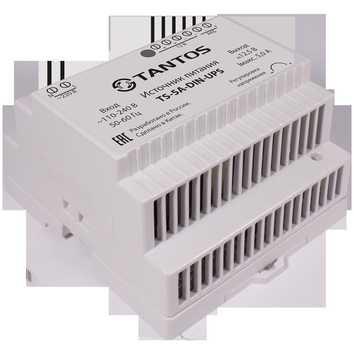 Источник стабилизированного питания Tantos TS-5A-DIN-UPS