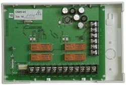 Сетевой контроллер шлейфов сигнализации Сигма-ИС СКИУ-01 KT IP65