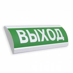 "Электротехника и автоматика Табло ЛЮКС-12-К-НИ ""Выход"""