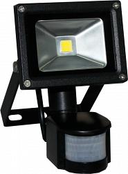 Светодиодный прожектор Бастион SL-220VAC-10W-MSисп.5