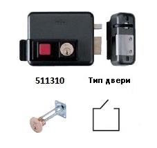ISEO 5113-10 Тип 3 Замок электромеханический накладной с внутренним цилиндром и кнопкой на выход