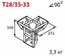 Стыковочный узел IMLIGHT T28/35-33