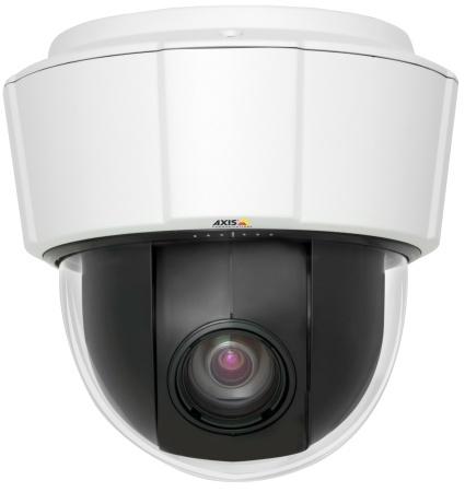 P5534, ip камера видеонаблюдения поворотная
