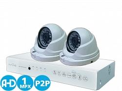 Комплект видеонаблюдения IVUE-D5004 AHC-D2