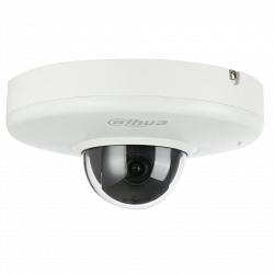 Видеокамера IP Купольная поворотная