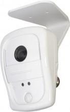 Миниатюрная IP видеокамера Smartec STC-IPMX3220A/1