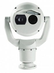 Уличная антивандальная IP видеокамера BOSCH MIC-9502-Z30WVF