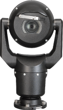 Уличная антивандальная IP видеокамера BOSCH MIC-7502-Z30B