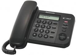 Телефон проводной Panasonic KX-TS2356RUW