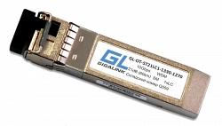 Модуль Gigalink GL-OT-ST21LC1-1330-1270
