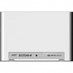 Блок сигнальной линии Аргус-Спектр БСЛ240-И (Стрелец-Интеграл®)