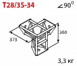 Стыковочный узел  IMLIGHT T28/35-34
