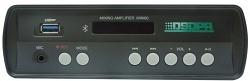 Микшер-усилитель DSPPA Mini-60
