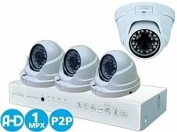 Комплект видеонаблюдения IVUE-D5004 AHC-D4