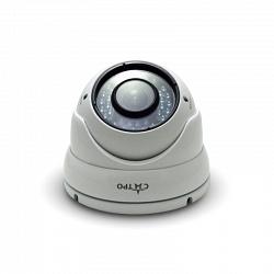 Уличная мультиформатная видеокамера Сатро САТРО-VC-МDV20V (2,8-12)