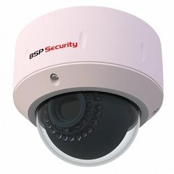 Уличная IP видеокамера BSP 12MP-DOM-6