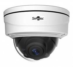 Уличная антивандальная IP видеокамера Smartec STC-IPM3509A/1 Estima