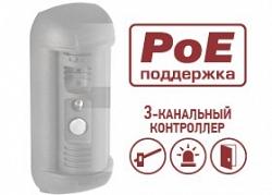 Контроллер Beward DSxxxP-3L