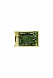 Сетевой контроллер шлейфов сигнализации Сигма-ИС СКШС-02 KT IP65