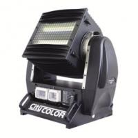 Прожектор       STUDIO DUE      CITY COLOR 1800 IP54