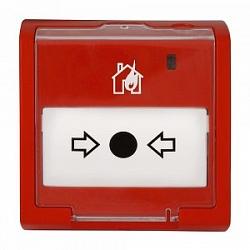 Ручной радиоканальный адресный пожарный извещатель. Болид С2000Р-ИПР