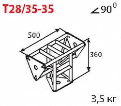 Стыковочный узел IMLIGHT T28/35-35