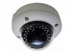 Уличная IP видеокамера Hitron NVX-6354D
