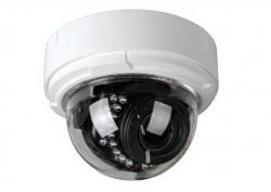 Уличная IP видеокамера Hitron NDX-6587D