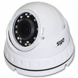 Уличная купольная мультиформатная видеокамера ATIS AMVD-1MVFIR-30W/2.8-12