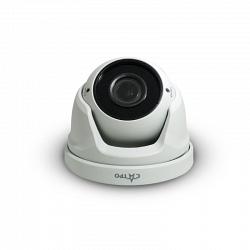 Уличная мультиформатная видеокамера Сатро САТРО-VC-МDV20V-SV(2,8-12)