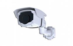 Тепловизионная камера CBC ZT-W335