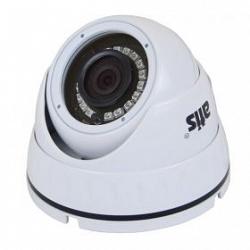 Уличная купольная мультиформатная видеокамера ATIS AMVD-2MIR-20W/2.8