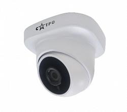 Уличная мультиформатная видеокамера Сатро САТРО-VC-MDV20F VP (3.6)