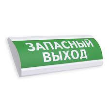 "Электротехника и автоматика Табло ЛЮКС-12 ""Запасный выход"""