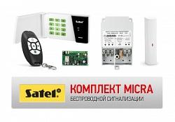 Охранный модуль Satel MICRA (комплект)