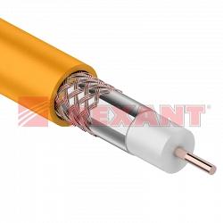 Коаксиальный кабель RG-6 нг(А)-HF (Rexant 01-2654)