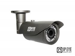 Уличная AHD видеокамера IPEYE HP2-R-2.8-12-01