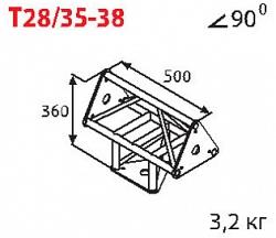 Стыковочный узел  IMLIGHT T28/35-38