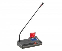 Микрофонная консоль Gonsin TL-VX6000