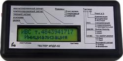Тестер для настройки извещателей ИПДЛ-52