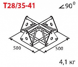 Стыковочный узел   IMLIGHT T28/35-41