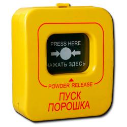 """Извещатель-разблокиратор ИОПР 513/101-3 """"Пуск порошка"""""""