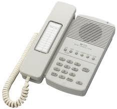 Интерком-система TOA N-8010 MS Y