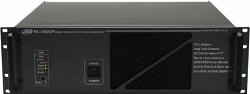 Усилитель трансляционный  ZA-6360