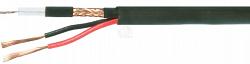 Комбинированный кабель Кабельэлектросвязь КВК 2П 2х0.5 исполн.2