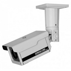 Уличная мультиформатная видеокамера Smartec STC-HDT3684/3 ULTIMATE