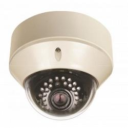 Купольная IP видеокамера Smartec STC-IPM3570/1 Xaro
