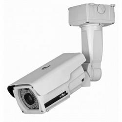 Уличная мультиформатная видеокамера Smartec STC-HDT3694LR/3 ULTIMATE
