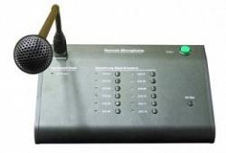 Микрофонная консоль DSPPA PAVA-6006
