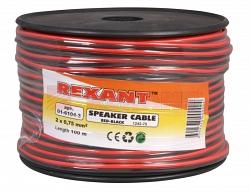 Кабель акустический Rexant 2х0.75 мм2 (01-6104-3) 100м (красно-черный)